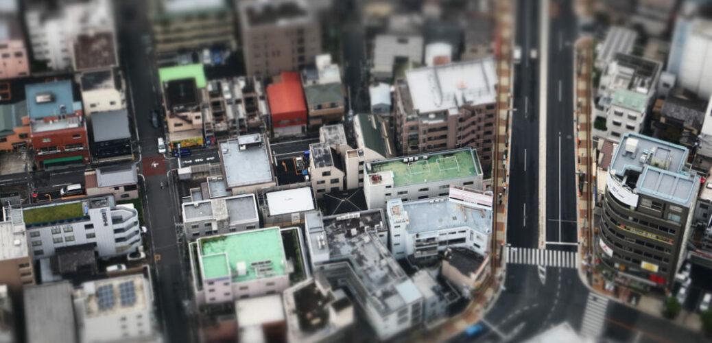 Miniature City